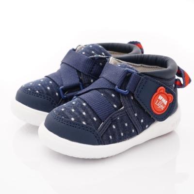 IFME健康機能鞋 Light輕量護踝款 NI70311深藍(寶寶段)