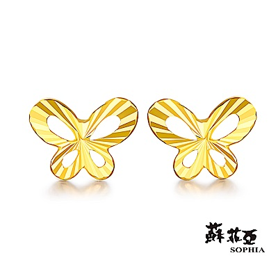 蘇菲亞SOPHIA - G LOVER系列閃耀蝴蝶黃金耳環