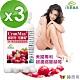 赫而司 可蘭莓超濃縮蔓越莓(60顆*3罐)(美國專利Cran-Max全素食膠囊,含A型前花青素、d-甘露糖) product thumbnail 1