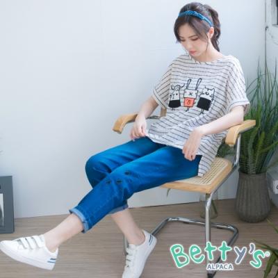 betty's貝蒂思 可愛貓咪繡線刷白牛仔褲(深藍)