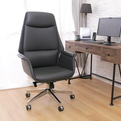 韓菲-丹尼斯辦公椅-76x69x121~128cm