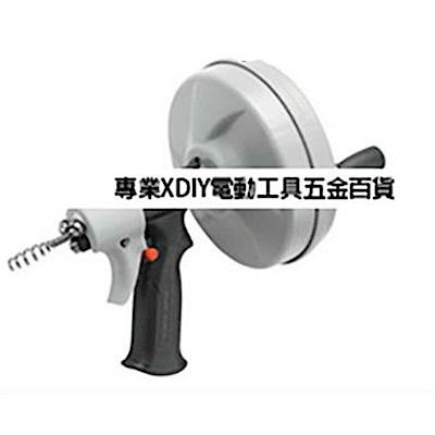 美國 RIDGID 里奇 KWIK SPIN 手提通管機 通管器 通水管機