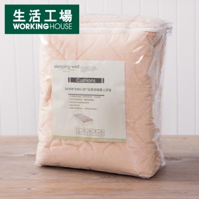【時時樂獨家-生活工場】DACRON DURALIFE抗菌保暖雙人床墊(卡其/霧灰)