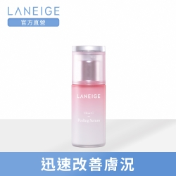 LANEIGE蘭芝 超級莓果C煥顏前導精華80ml