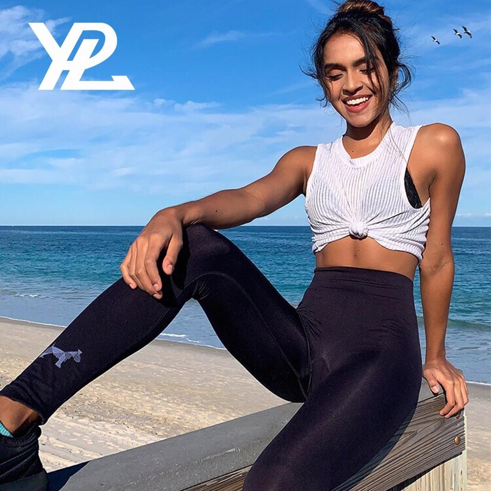 『時時樂限定』澳洲 YPL 一代微膠囊光速塑身褲 2019全新升級版