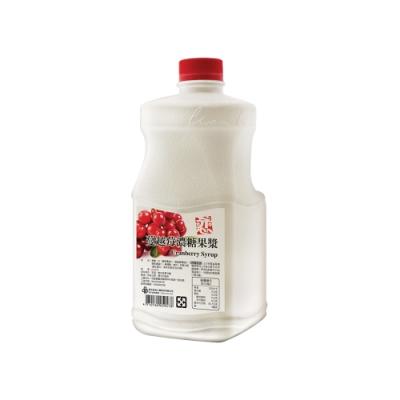 【戀】蔓越莓濃糖果漿2.5kg
