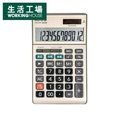 【生活工場】kinyo稅率計算機-金