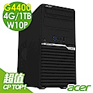Acer VM2640G G4400/4G/1T/W10P