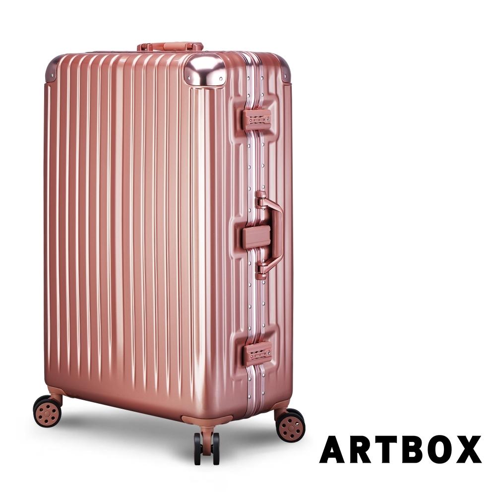 【ARTBOX】威尼斯漫遊 29吋 平面凹槽鏡面鋁框行李箱 (玫瑰金)