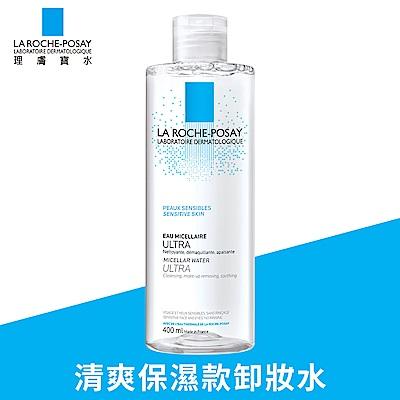 理膚寶水 清爽保濕卸妝潔膚水 400ml