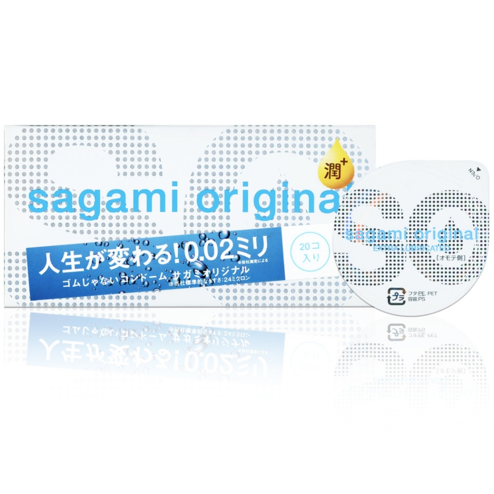 相模Sagami 元祖002極潤 極致薄衛生套(20入/盒)