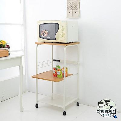 居家cheaper電器三層廚房收納置物架微波爐架烤箱架小