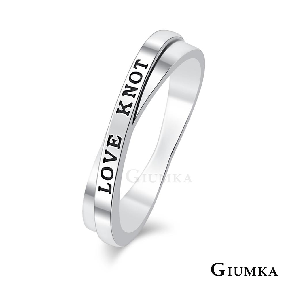 GIUMKA情侶純銀戒指 925純銀尾戒 愛之結LOVE KNOT男女情人戒指 單個價格 product image 1