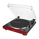 鐵三角 AT-LP60X RD 紅色 全自動播放 黑膠唱盤