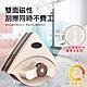 QHL 酷奇 新型可調節磁吸雙面擦窗器(5-25MM玻璃可用) 豪華全配組 product thumbnail 1