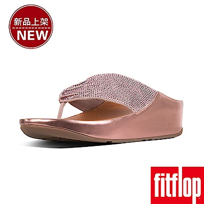FitFlop TWISS CRYSTAL TOE-THONGS-灰粉色