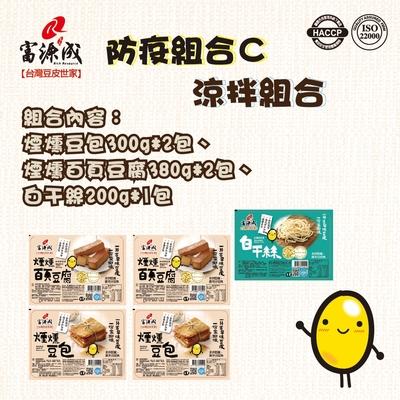 (任選) 富源成食品 涼拌商品組合 純手工製作 素食可食-M1302