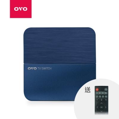 OVO尊爵電視盒 G700 送語音遙控器RC08