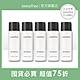 (5入組)innisfree 妝自然指彩去光水 100ml product thumbnail 1