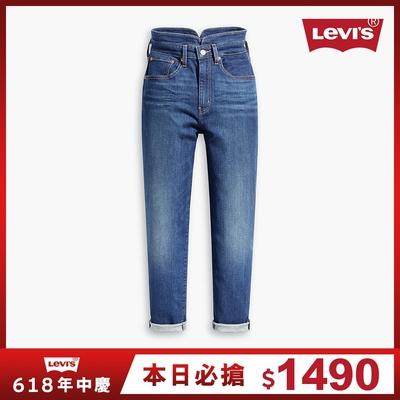 Levis 女款 高腰修身窄管牛仔長褲 特殊裁片拉高腰線立顯細腰 及踝款 彈性布料