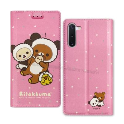 授權正版 拉拉熊 Samsung Galaxy Note10 金沙彩繪磁力皮套(熊貓粉)