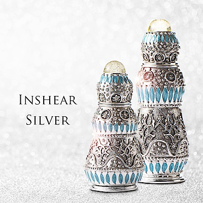 Rasasi拉莎斯 Insherah Silver幸運之子 佛手柑與沉香 香水30ml