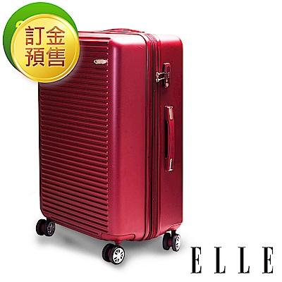 [訂金預售]ELLE 裸鑽刻紋系列-28吋經典橫條紋ABS霧面防刮行李箱