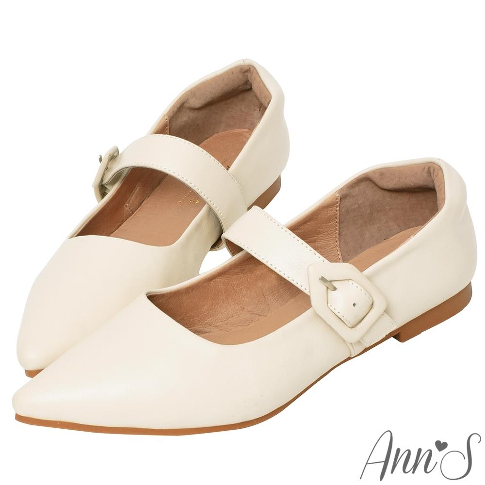 Ann'S易水腫推薦款-瑪莉珍箭頭皮扣尖頭超軟真皮平底鞋-米白