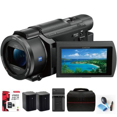 SONY FDR-AXP55 4K數位攝影機 繁體中文介面 (平行輸入)