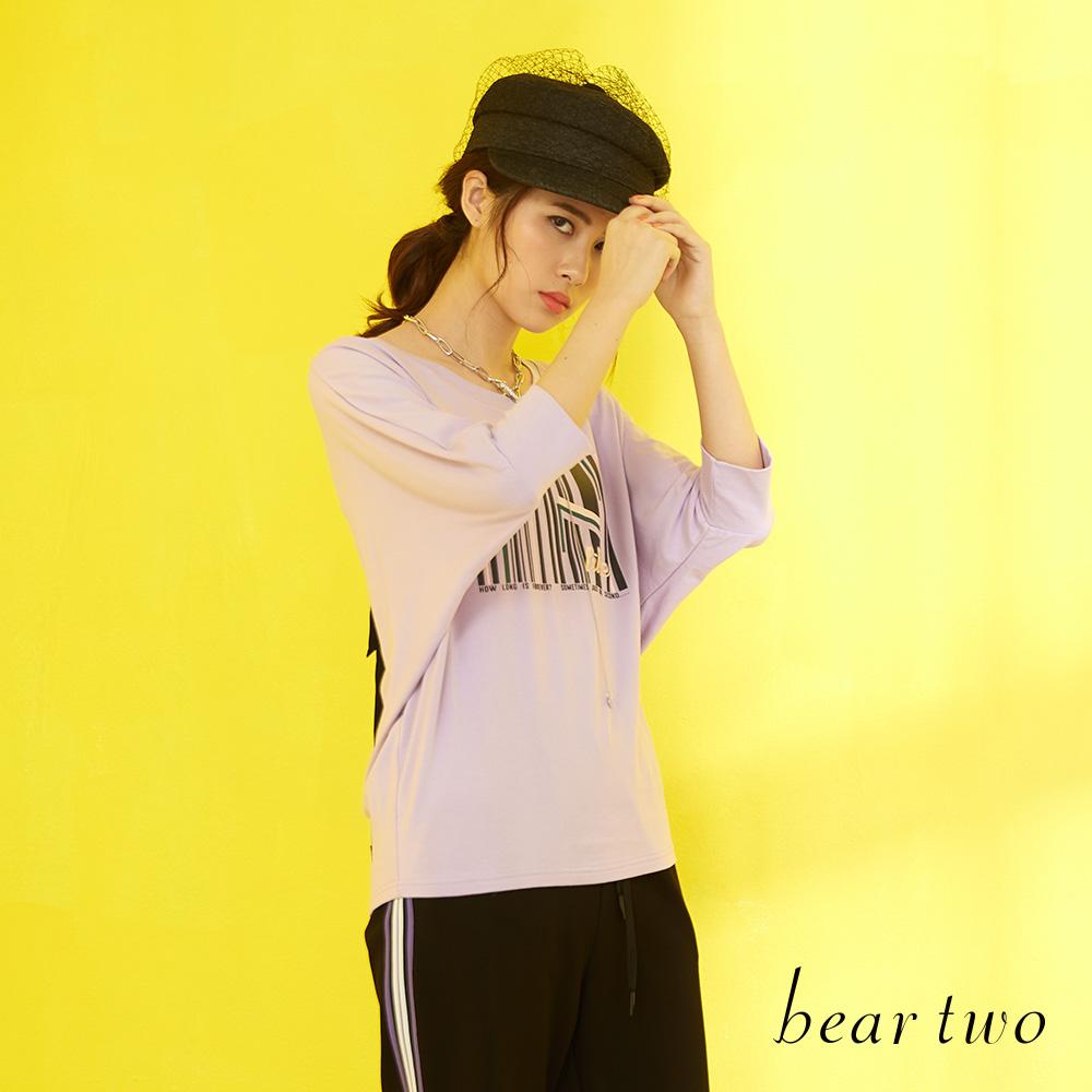 beartwo 後環帶條碼塗鴉上衣(三色)