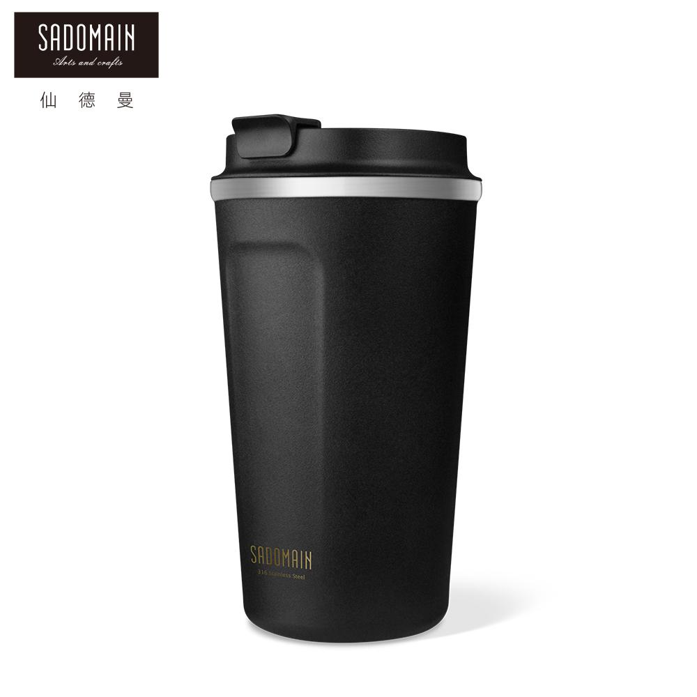仙德曼SADOMAIN 316咖啡直飲保溫杯480cc-黑