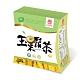 雙笙妹妹‧玉米鬚茶(2g×25包×1盒) product thumbnail 1