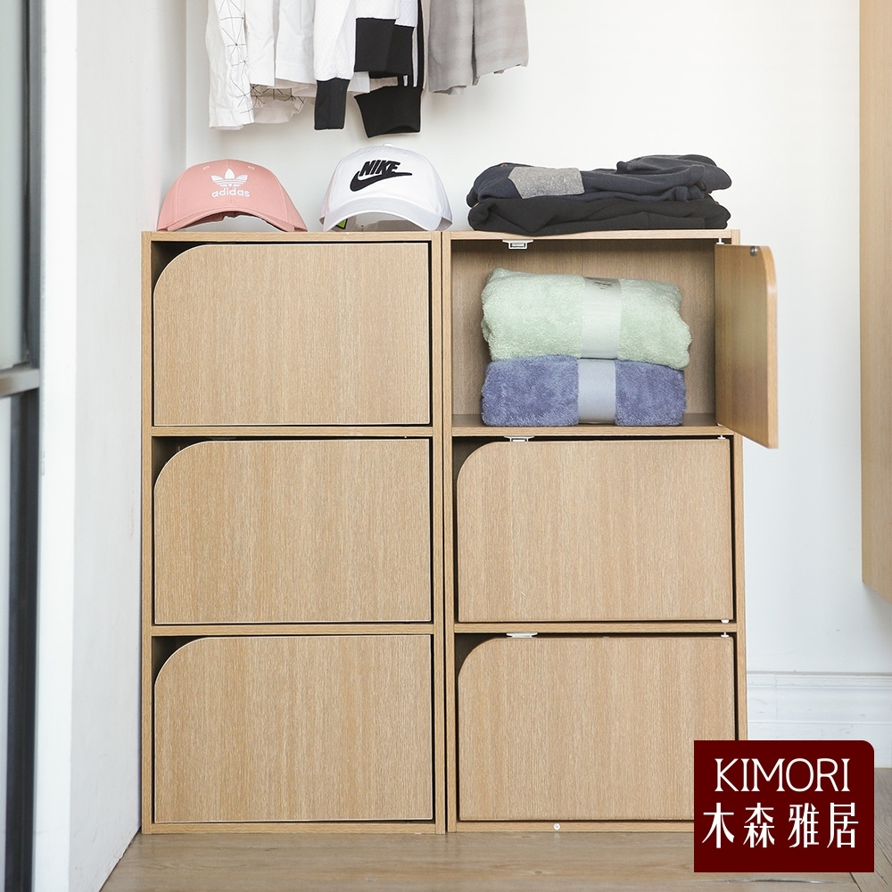 【木森雅居】KIMORI N42木森三格磁鐵門收納櫃- 42x24x80 cm product image 1