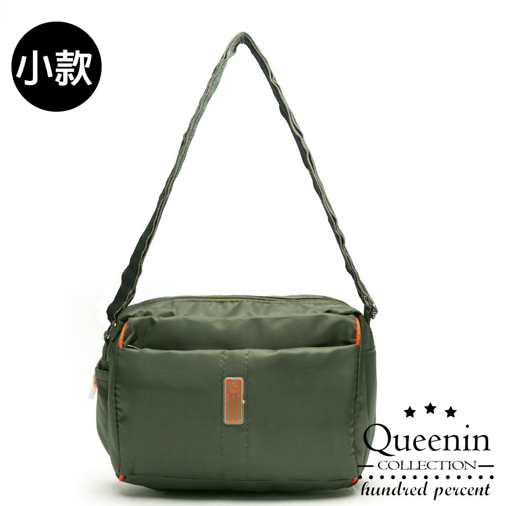 DF Queenin流行 - 日系甜美輕盈反光條防潑水斜背包-小-綠色