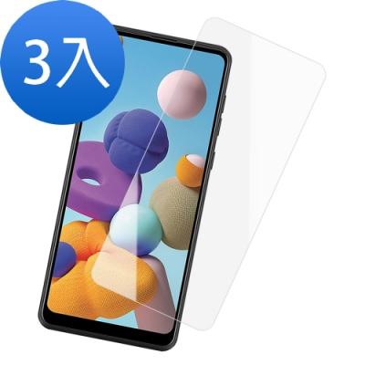 [超值3入組] 三星 Galaxy A21s 高清 透明 手機螢幕保護貼 9H鋼化玻璃膜 手機 保護貼 (Samsung A21s保護貼 A21s鋼化膜 A21s鋼化玻璃膜 )