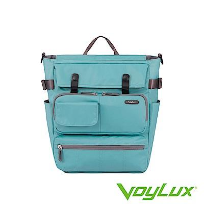 Voylux 伯勒仕-VAST三用輕巧包孔雀藍-3381018