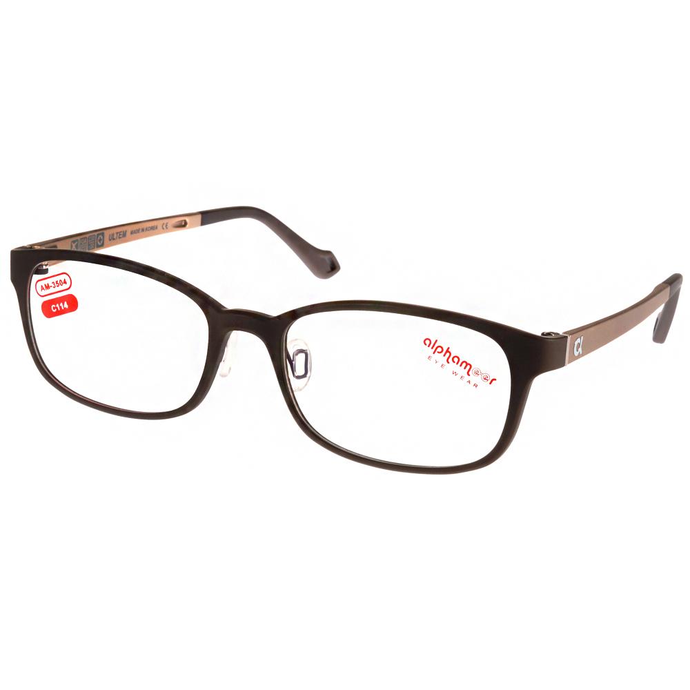 Alphameer光學眼鏡 韓國塑鋼系列/棕-卡其#AM3504 C114
