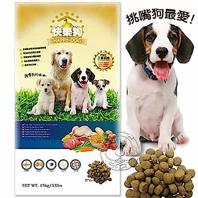 直捐岡山蘭若護生園區》台灣製快樂狗_羊肉高嗜口狗飼料-3公斤*1包