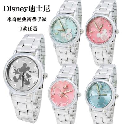 DISNEY迪士尼米奇經典實用鋼帶手錶28mm -9款任選