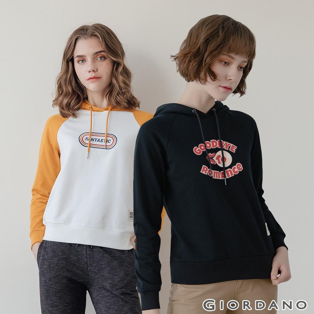 【時時樂】GIORDANO 女裝復古印花連帽T恤(8色任選)