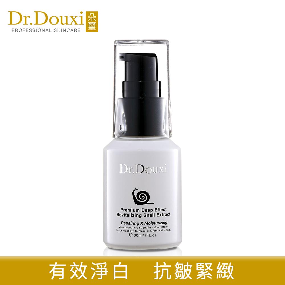Dr.Douxi朵璽 頂級深效賦活蝸牛精華30ml