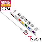Tyson太順電業 TS-376AS 3孔7切6座延長線(拉環扁插)-2.7米