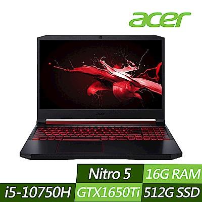 Acer AN517-52-76SP 17吋電競筆電(i7-10750H/GTX 1650Ti/16G/512G SSD/Nitro 5/黑)