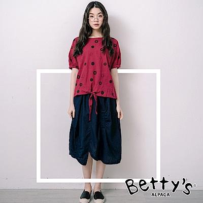 betty's網路款 下擺不規則設計寬版中長裙(深藍)
