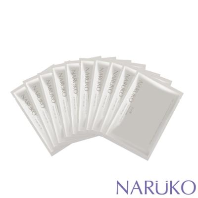 NARUKO牛爾【任2件出貨】白玉蘭鑽采超緊緻美白彈力面膜EX 10入