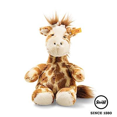 STEIFF 長頸鹿 Girta Giraffe(動物王國)