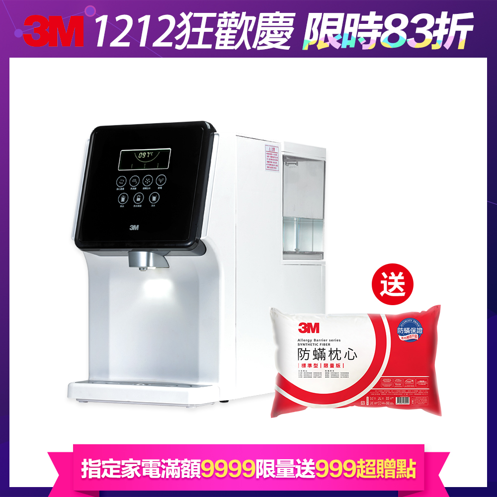 3M L21 濾淨軟水雙效冷熱飲水機