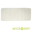 MICRODRY時尚地墊 3D舒適浴缸墊【珍珠白/L】