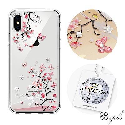apbs iPhoneX 施華彩鑽防震雙料手機殼-日本櫻