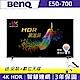 [無卡分期-12期]BenQ 50吋 4K HDR連網護眼液晶顯示器+視訊盒E50-700 product thumbnail 1